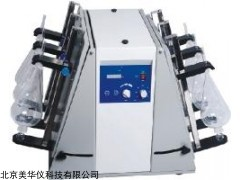 MHY-24262 垂直振荡器