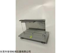 LT2128 织物硬挺度测试仪