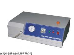 LT6042 儿童口动玩具耐久测试仪