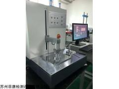 FT-8900 承载荷重压力行程试验机