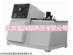 LDX-L1071 微晶蜡含油量测定器