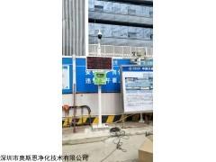 广州智慧工地扬尘噪声实时监测系统