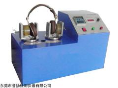 LT6104 耳机扭转寿命试验机