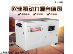 B-50GDI 50kw静音汽油发电机低油耗