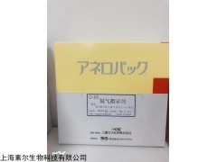 D-06 厌氧产气袋(MGC)|日本三菱现货供应