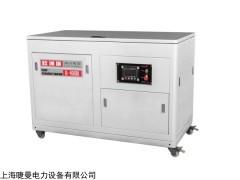 35千瓦靜音汽油發電機使用范圍