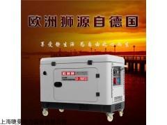 7kw辦公樓柴油發電機報價