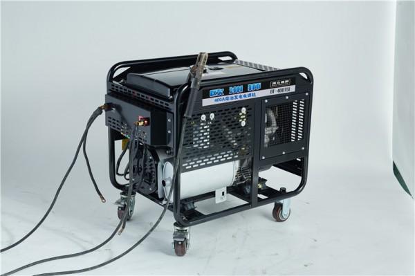 各有其优点,汽油发电电焊机电流有直流和交流,是发电机和电焊机连体的