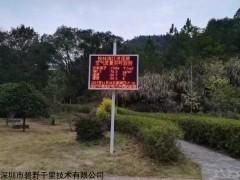BYQL-FY 河南旅游风景区负氧离子浓度监测设备制造商