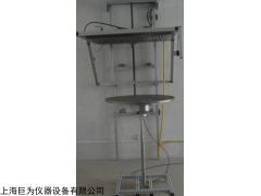 垂直滴水試驗裝置