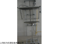 江西垂直滴水试验装置