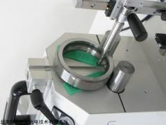 轴承磨削烧伤检查仪