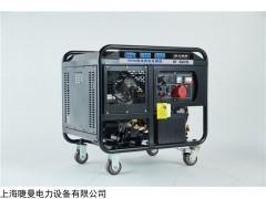 B-350TSI 350A柴油发电焊机野外施工用