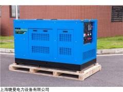 GT-500TSI 500A柴油发电电焊机厂家