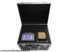 LDX-28342  棉籽出油率测定仪/花生含油率测试仪