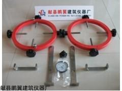 新标准混凝土弹性模量测定仪