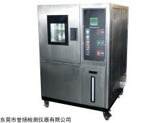 LT5021 按键式恒温恒湿机