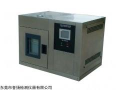 LT5022 卧式恒温恒湿箱