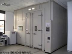 LT5023 步入式恒温恒湿试验房