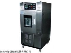 LT5024 高低温试验箱
