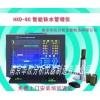 HXD-6C型 智能鐵水分析儀