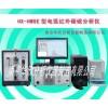 HX-HW8E型 電弧紅外碳硫分析儀