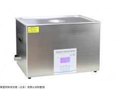 CS800DE超聲波清洗器 清洗機