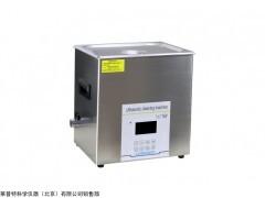 CS2200DE超聲波清洗器 清洗機