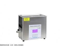 CS250DE超声Ψ波清洗器 清洗机