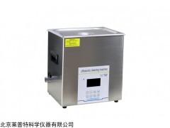 CS3200DE超声波清洗器 清洗机