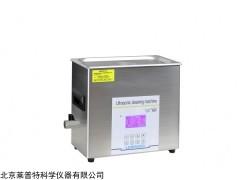 CS250DE超聲波清洗器 清洗機