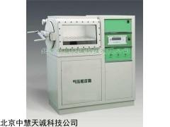 HHTE-11A 气压检定箱