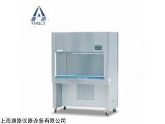 VS-840 上海單人凈化工作臺垂直送風高工作臺面百級層流臺