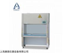 BSC-1000IIA2二级生物安全柜