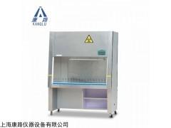 BSC-1000IIB2二級生物安全柜