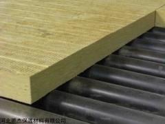 墙体屋面保温岩棉板