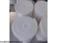 管道硅酸铝针刺毯
