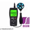 AS8336 香港希玛风速仪