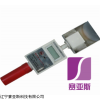 SYH-CDS 铲斗式水分测定仪