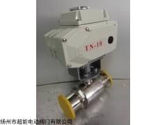 LT-16 LT-5电动装置