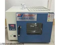 JW-3806 电热鼓风干燥箱