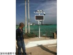 BYQL-YZ 广州工地扬尘噪声监测设备超标预警