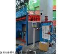 BYQL-YZ 广州建设工程扬尘噪声在线监测设备厂家