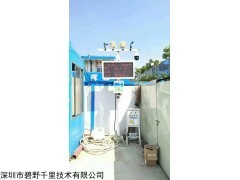 BYQL-YZ 广州建筑扬尘噪声智能监测系统