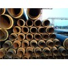 青海聚氨酯直埋保温管生产价格