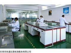 CNAS 泉州洛江仪器校准-仪器校正-仪器校验机构