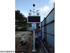 广州建筑工地扬尘污染防治方案
