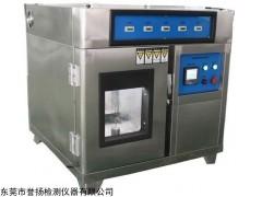 LT8040C 恒温恒湿型胶带保持力仪