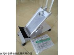 LT8041 胶带初粘性测试仪