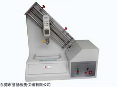 LT8043 90度剥离试验机